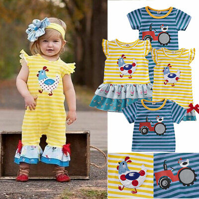 US Toddler Baby Boys Girls Sister Brother Matching Bodysuit Summer Dress Outfits - Boys Dress Clothes