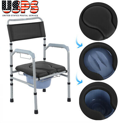 Padded Commode Seat - 2 in 1 Folding Aluminum Commode Shower Toilet & Bedside Chair w/ Padded Seat US