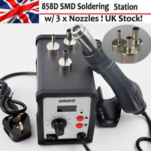 858D SMD Soldering Desoldering Station Hot Air Rework Gun + 3 Nozzles