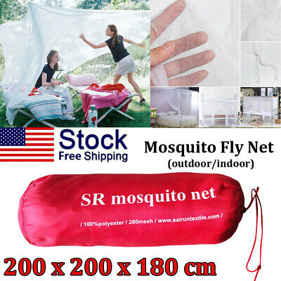Large Anti Insect Mosquito Fly Net Netting Indoor Outdoor Camp Hiking Netting US