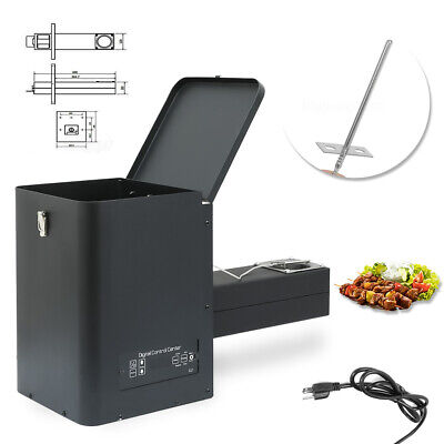 Braise Hardwood Pellet Smoker Grill Part w/Electric Digital Temperature Control