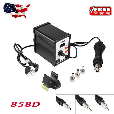 858d Smd Electric Rework Soldering Station Iron Kit W Hot Air Gun 700w Durable