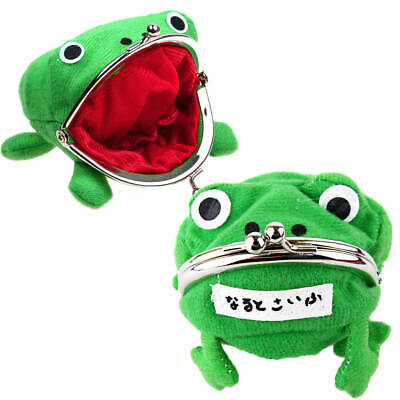 Naruto Green Frog Coin Bag Cute Purse Cosplay Props Wallet Plush Toy Funny Gifts ()