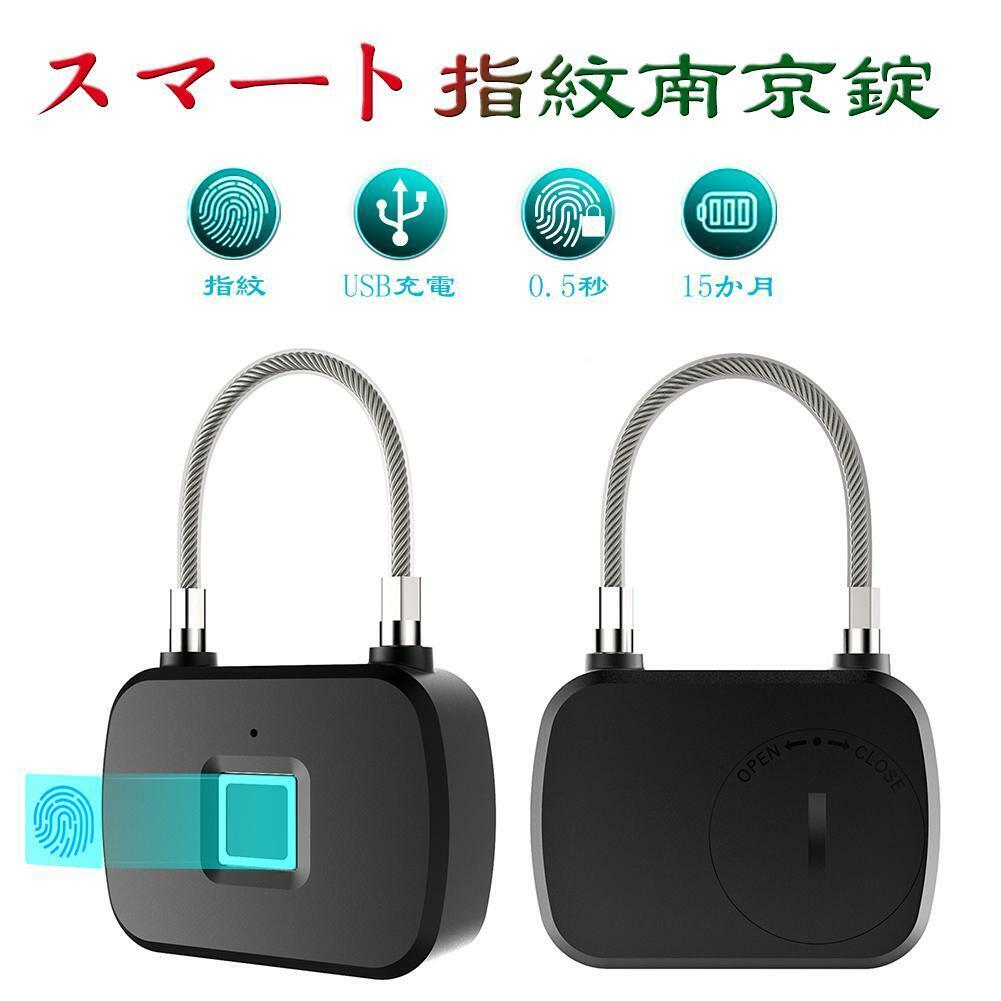 Anytek L13 Smart Keyless Fingerprint Lock Anti Theft Padlock