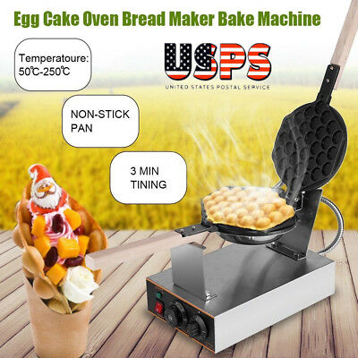 US PLUG ELECTRIC BUBBLE EGG CAKE MAKER OVEN WAFFLE BREAD KITCHEN COOKING MACHINE