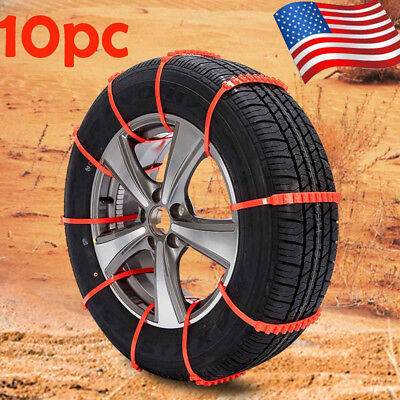 10Pcs Car Truck SUV Wheel Tire Snow Anti skid Chains Anti Slip Thickened Kits