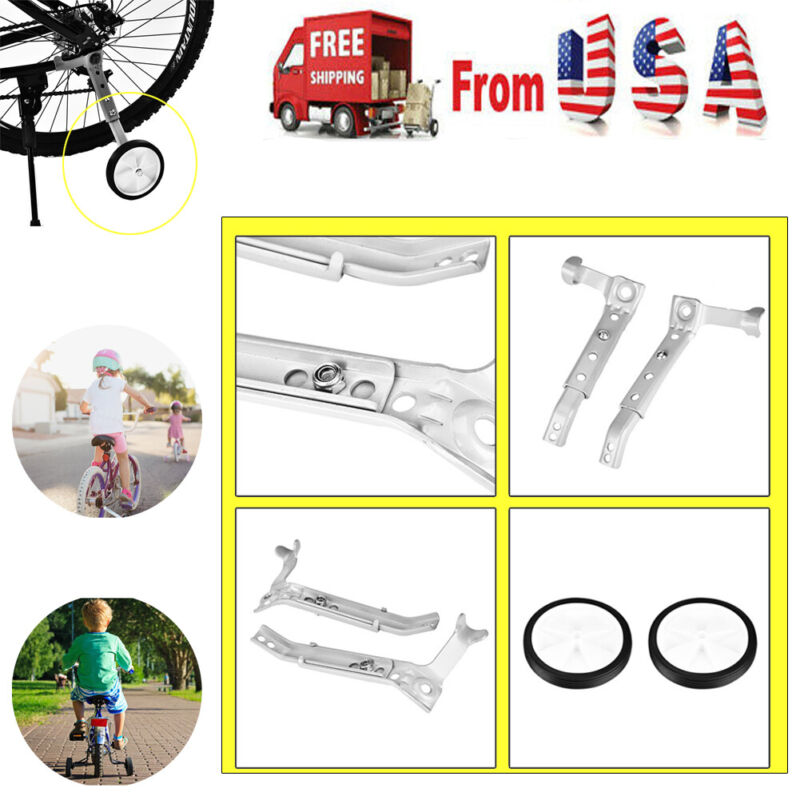 Kids Bike Training Wheels Variable Speed Bicycle Stabilizer Kit For 16 - 22 Inch