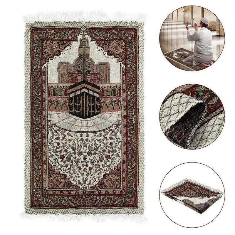 Turkish Islamic Muslim Prayer Rug Carpet Praying Mat Salat Musallah Tapestry US
