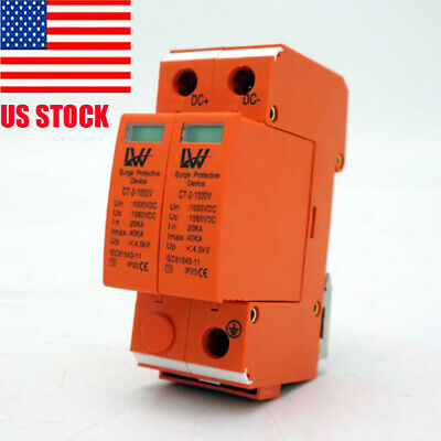 Dc 1000v 2p House Surge Protector Arrester Device Din Rail Lightning Protection