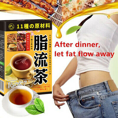 24 BAGS SLIMMING CHINESE GREEN TEA HERBAL BURN FAT DIET WEIGHT DETOX LOSS DRINK Chinese Herbal Slimming Tea