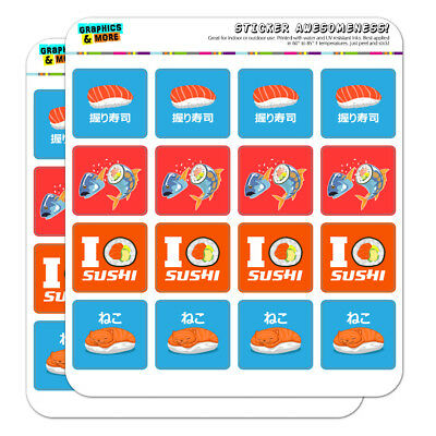 Sushi Lovers (Sushi Lovers with Tuna Nigiri and Cat Planner Scrapbook Square Stickers )