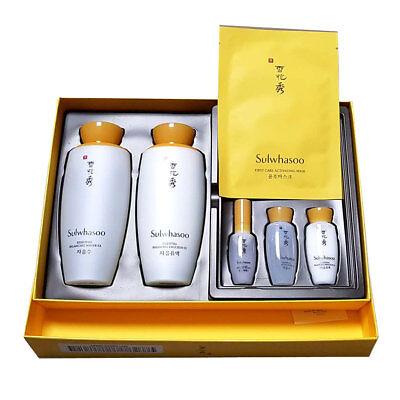 [Sulwhasoo] Essential Duo Set  (Travel Exclusive) + FREE SAMPLE  Korea Cosmetic