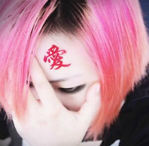 5 Pieces Cosplay Naruto Gaara Temporary Waterproof Body Tattoo Sticker Toy