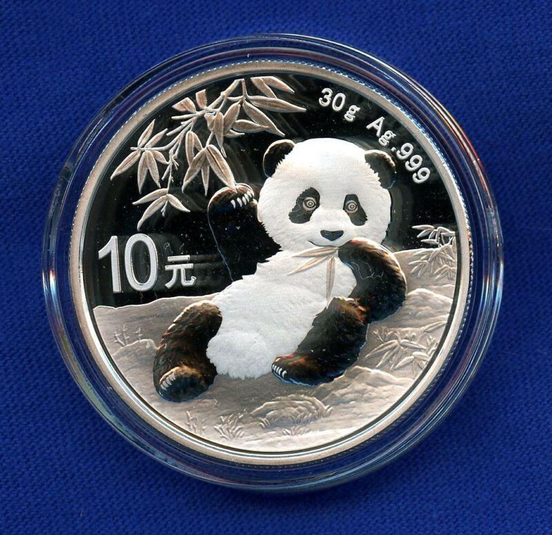 2020 China Silver Panda 30 g .999 Silver 10 Yuan .965 oz - OGP Capsule MS+++++