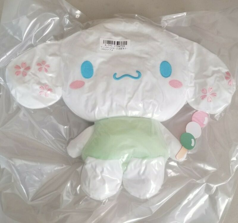 sanrio dango doll plush cinnamoroll