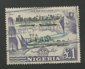 NIGERIA-91-USED-VF