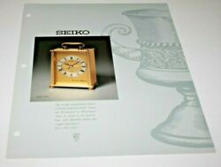 SEIKO  CARRIAGE MANTEL CHIME CLOCK - INFO. & SPECS.ONLY
