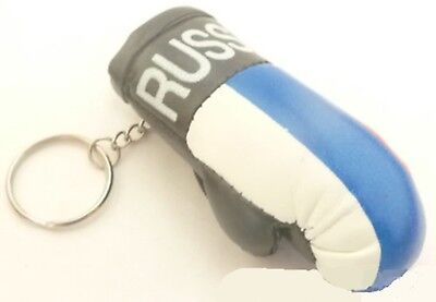 KEYRING BOXING GLOVE - Russian Flag Design  Key Ring KeyChain national sport NEW