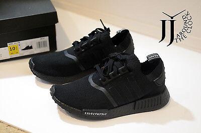 accordi migliori per adidas nmd r1 primeknit giappone triple black