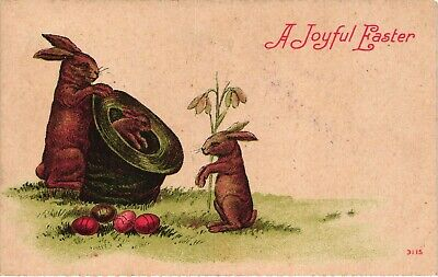 GP GOLDPATH: US POST CARD 1909, CHANDLER, MN. _CV689_P02