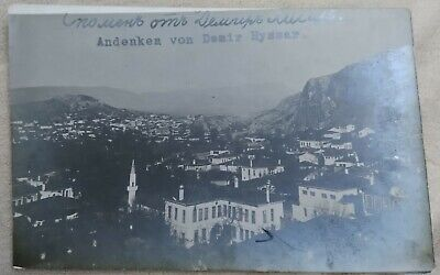 Bulgarian Occ Greece WWII Σιδηρόκαστρο SIDIROKASTRO, DEMIR HISAR View Photo PC