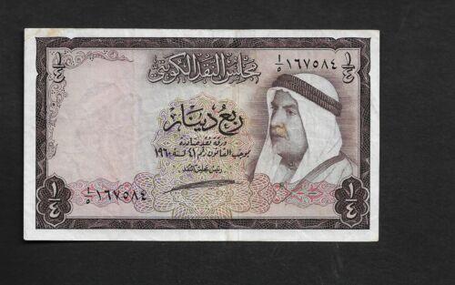 Kuwait p-1, VF+, 1/4 Dinar, 1961