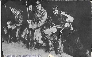 RUSSIA-STORIA-POSTALE-CARTOLINA-DEL-1911