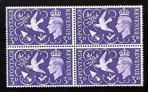 4 stamps : The only British UK Freemasonry / Masonic stamps ever issued 1946 3d