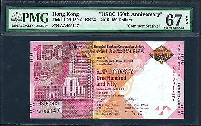 Hong Kong  Hsbc 2015 Pmg Superb Gem Unc 67 Epq 150 Dollars  Commemorative