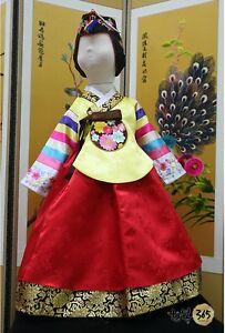 korean dress | eBay - Electronics, Cars, Fashion