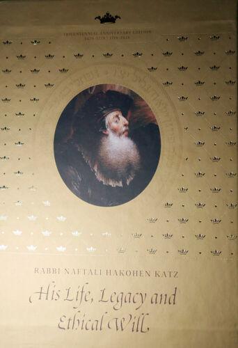 Rabbi Naftali HaKohen Katz 2 Vols Kabbalah. נפתלי כהן צדק