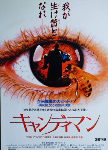 Candyman 1992 Bernard Rose Horror Japanese Chirashi Mini Movie Poster B5