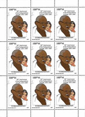 Turkmenistan 1997 Mahatma & Indira Gandhi Indian Famous People 9v MNH. (L-141)