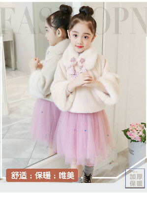 Chinese New Year Costumes (2019 Chinese New Year Costume dresses for)