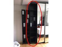 IKEA Billy dark brown bookshelf with adjustable shelves