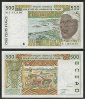 West African States - Senegal (k) - 500 Francs 1991 Unc Pick 710ka -  - ebay.it