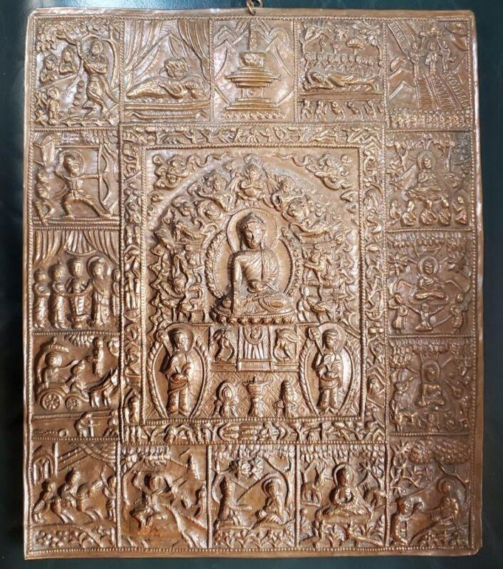 "VINTAGE BRASS/MIXED METALS HINDU WALL ART PLAQUE Nepal 11"" x 14"""