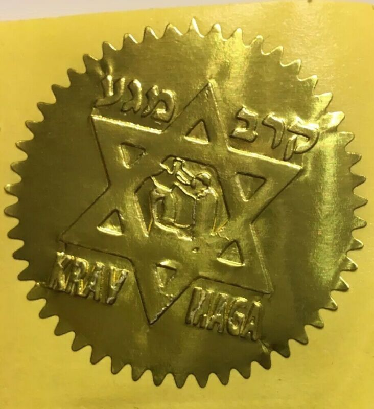 "(10) KRAV MAGA— Israeli Self Defense - (2"") Gold Embossed Certificate ,Seals"
