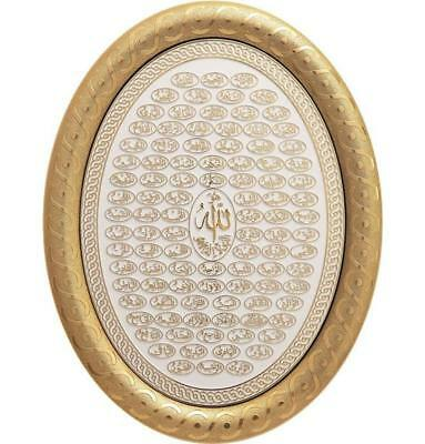 Islamic Decor Oval Framed Wall Hanging Plaque 23 x 30cm 99 Names of Allah -