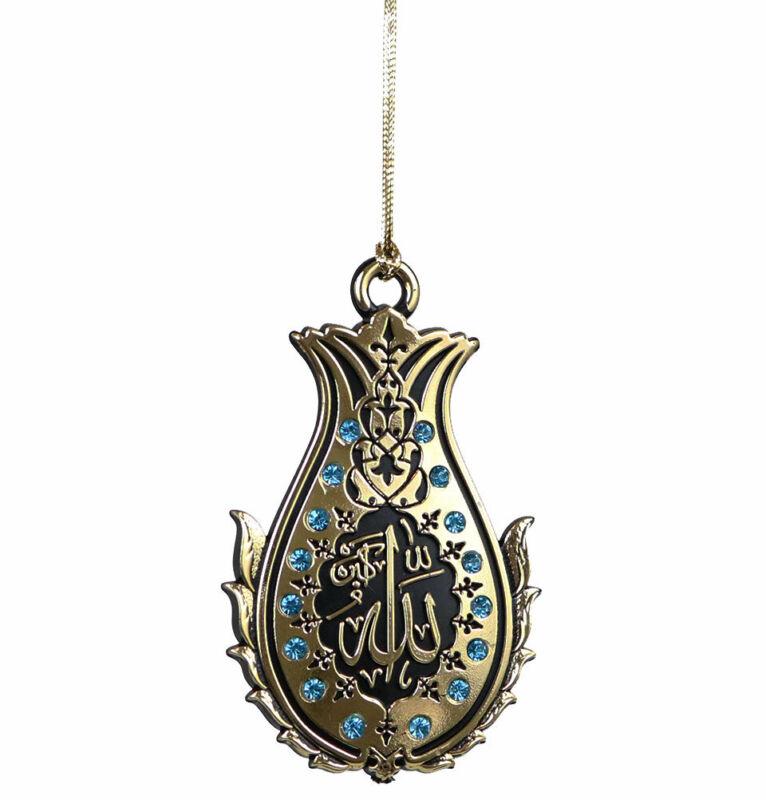 Modefa Islamic Turkish Double-Sided Lalegul Allah Muhammad Car Hanger Turquoise