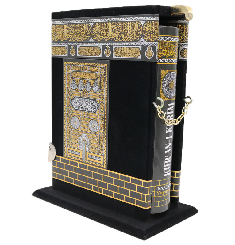 Holy Quran in Arabic with Keepsake Kaba Case - Small or Large