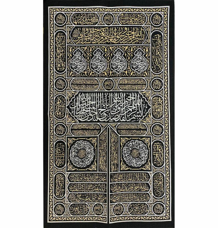 Modefa Islamic Turkish Home Wall Decor Kaba Door Tapestry Black Silver Gold