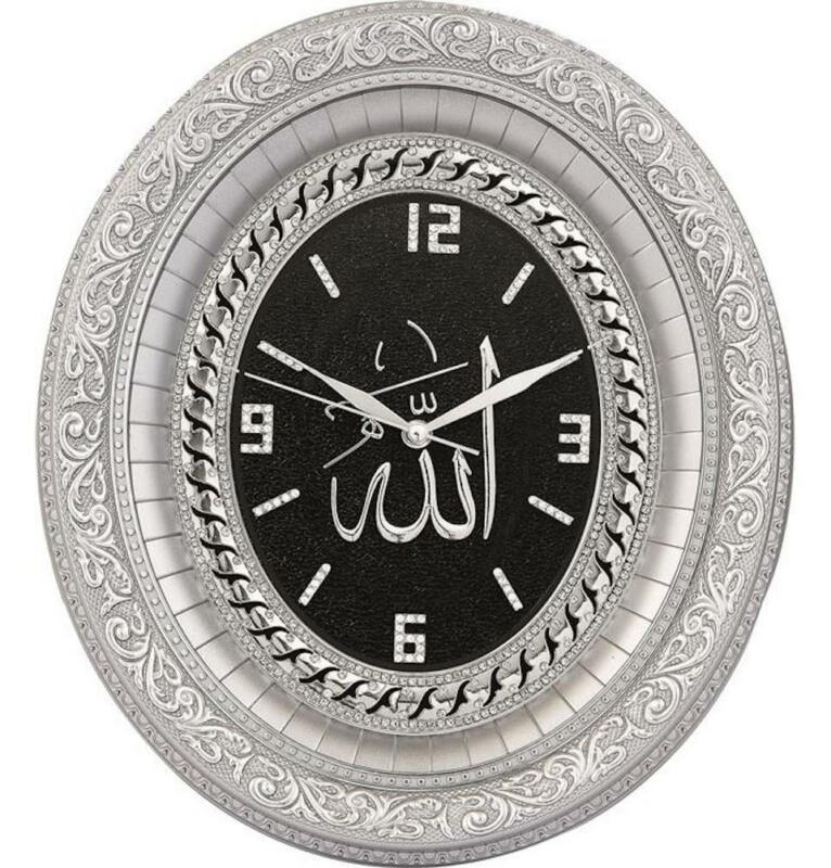 Islamic Decor Ramadan Eid Gift Oval Islamic Wall Clock
