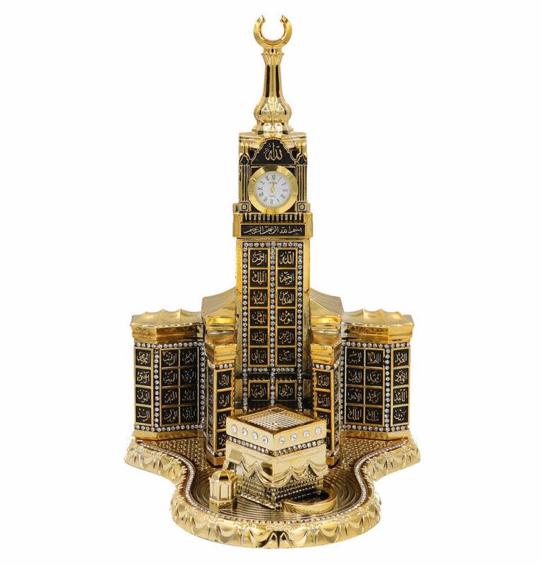 Islamic Turkish Table Decor 99 Names of Allah Kaba Clock Tower Replica Gold