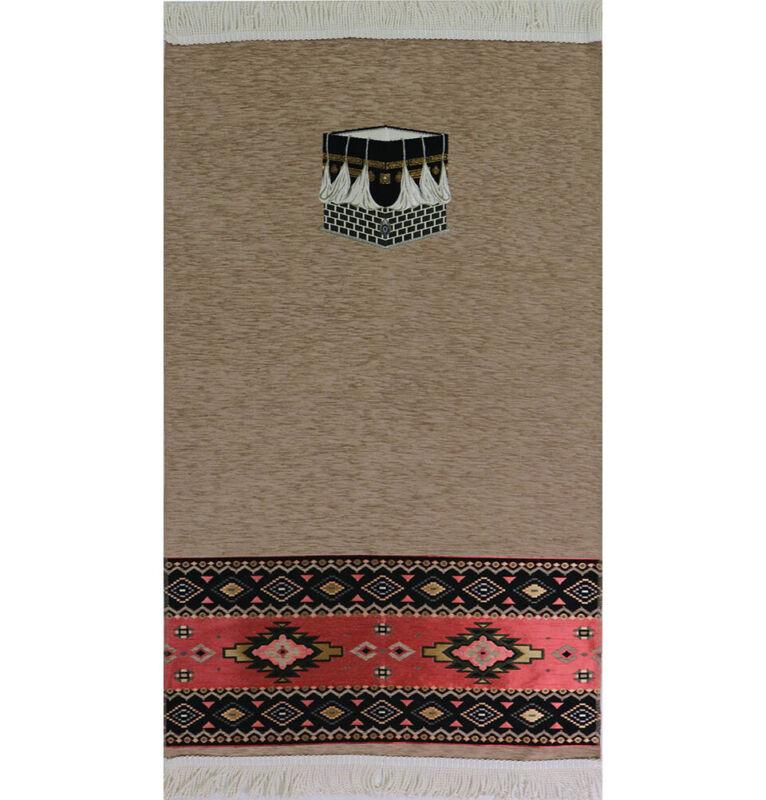 Luxury Turkish Islamic Woven Chenille Prayer Rug Janamaz Sajada - Kaba Beige