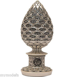 Islamic Gift Table Decor Mother of Pearl Egg - 99 Names of Allah 1643