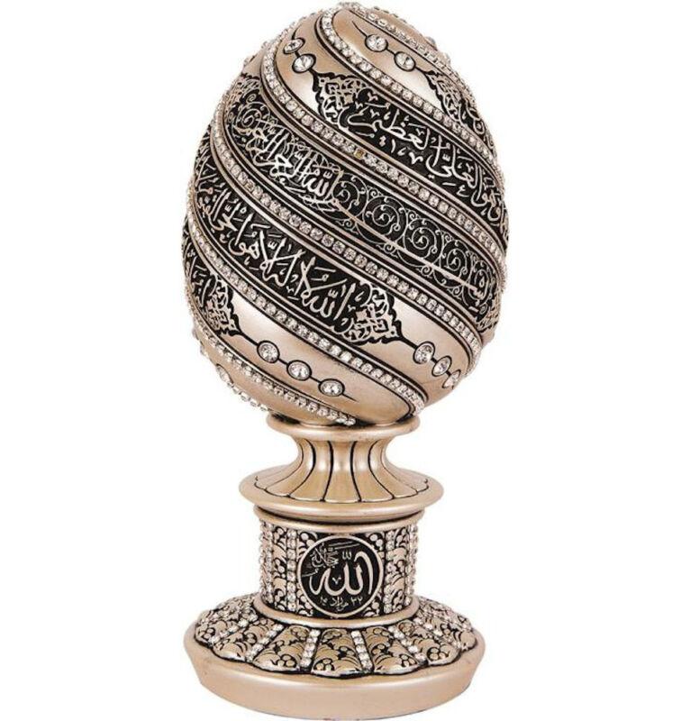 Islamic Gift Table Decor Mother of Pearl Egg - Ayatul Kursi 1657