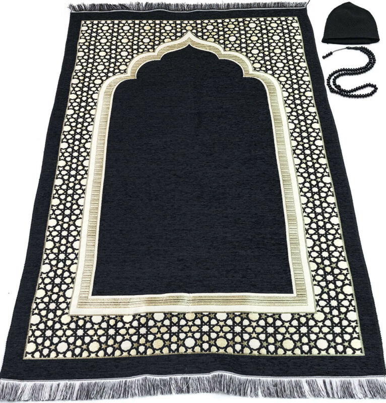 Modefa Turkish Chenille Embroidered Selcuk Star Islamic Prayer Mat - Black