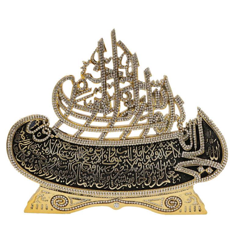 Islamic Home Table Decor Arabic Bismillah & Ayatul Kursi Boat Gold