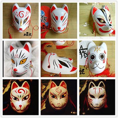 Japanese Anime Manga Movie Cosplay Halloween Fox Mask Kitsune Hand-Painted New (Halloween Anime Movies)